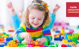 Акция «Подари игрушку детям» продлена до 20 января