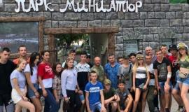 Бахчисарайский парк миниатюр посетили ребята из Донецкой и Луганской народных республик