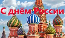 Бесплатный вход для детей в парк на День России