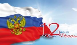 День России 2016 в Бахчисарайском парке миниатюр