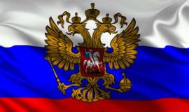 Бесплатный вход детям в день России